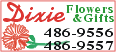Todays Funerals - Dixie Flowers & Gifts - Nationwide Delivery - 2 Locations to serve you!